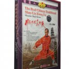 Kung Fu-Shaolin Baji Quan (Fists) 1DVD