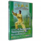 Health preserving benefits of Chen-style Taijiquan 2DVD (English Subtitled)