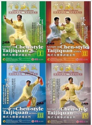 Chinese Kungfu Taijiquan Lecture on Chen style Tai Chi series-Zhu Tiancai 8DVD (English Subtitled)