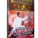 Chen-style Taiji Quan Routine II 71 Postures 3DVD (English Subtitled)