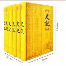 Historical records (set of 6 volumes) - 史记 ISBN: 9787550280496