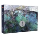 The Ink Stream Spend (Eno Decade the antiquity Featured Paintings)(Chinese Edition)