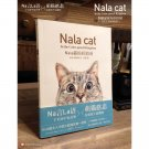 Nala Cat in the Color-pencil Kingdom (Chinese Edition)