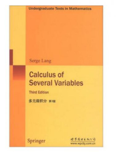 Calculus of Several Variables (Undergraduate Texts in Mathematics) Third Edition