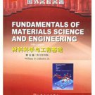 Fundamentals of Materials Science and Engineering Fifth Edition
