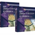 Thomas' Calculus (11th Edition) (Lot of 2 books)