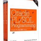 Oracle PL/SQL Programming 6th Edition (Lot of 2 books)