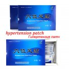 ZB hypertension Patch reduce high blood pressure to clean blood vessel (Lot of 56 Pcs )