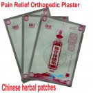 Chinese Herbal Patches muscular fatigue arthritis pain relief plaster (Lot of 10 Pcs )