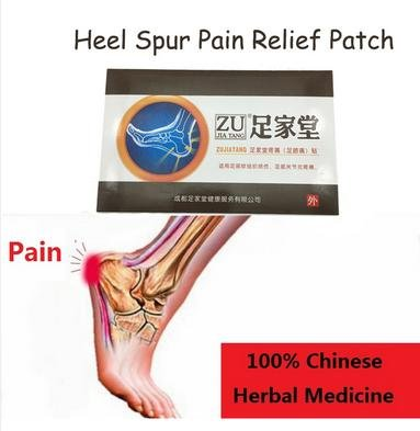 Chinese herbal patches heel pain relief plaster (Lot of 20 Pcs )