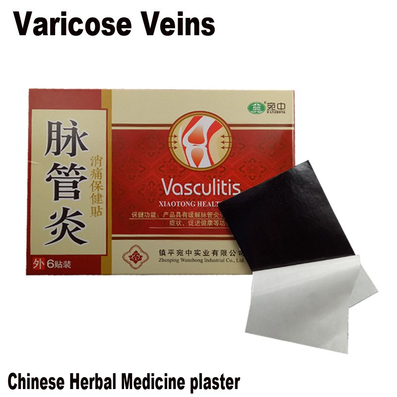 Spider Veins Varicose Treatment Plaster Varicose Veins Cure(Lot of 3 packs)