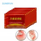 Chinese Medical Plaster Arthralgia Rheumatoid Arthritis Rheumatism Treatment (Lot of 64 pcs)