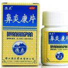 Bi Yan Kang Pian Support Rhinal (150 Tablets)