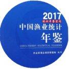 China Fishery Statistic Yearbook 2017