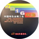 The Yearbook of Nonferrous Metals Industry of China 2016