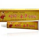 She Zhen Ben Cao Cream-For Beriberi psoriasis eczema urticaria
