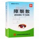 Zhang Yi San –For Cataract and corneal nebula(External use)
