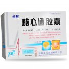 Nao Xin Tong Capsules for cerebral infarction