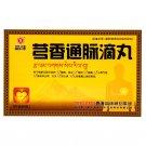 XIONG XIANG TONG MAI WAN(JingZhu)-For angina