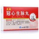 Guanxin Shengmai Wan(Lixiao) For coronary heart disease