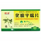 Hua Tan Ping Chuan Tablets for cough and phlegm