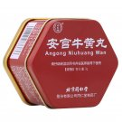 Angong Niuhuang Wan-For Meningitis, cerebral apoplexy