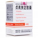 Astragalus membranaceus-Ligustrum lucidum Tonic Capsules For radio-therapy or chemotherapy recover.