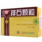 Pai Shi Ke Li-For Urinary Stone (Dampness-heat)
