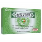 Jinqiancao Jiaonang  For urinary astringent pain, jaundice and urine red, carbuncle swollen boils