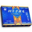 Hui Sheng Gan Lu Wan for lung abscess tuberculosis lung disease