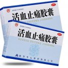 Huoxue Zhitong Capsules for bruises bleeding swelling and pain (Lot of 2 Boxes)