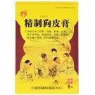 Jingzhi Goupi Plaster for acute contusion rheumatism(16 paste)