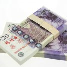 Lot of 100 Pieces  Banktells'  £20 Training GBP Banknotes Paper Money UNC