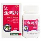 Jin Ji Pian for endometritis and annex inflammation