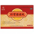 Bushen Guchi Pill for loosening teeth or swelling gums