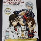 DVD Vampire Knight Complete Season 1+2 English Dub Anime Boxset Free Shipping