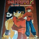 DVD Ranma 1/2 Anime 12 OVA Collection [ ENGLISH Dubbed ] Uncensored Anime FREE Shipping