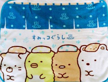 Brand New AUTHENTIC San-X 60x80cm Sumikko Gurashi 2014 Lucky Dip Towel Blanket A