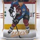 Paul Stastny 2014-15 Upper Deck MVP #12 Colorado Avalanche Hockey Card