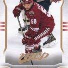 Antoine Vermette 2014-15 Upper Deck MVP #167 Arizona Coyotes Hockey Card
