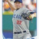 Scott Baker 2013 Topps #609 Chicago Cubs Baseball Card