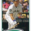 Jesus Montero 2012 Topps Update #US204 Seattle Mariners Baseball Card