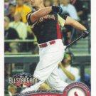 Matt Holliday 2011 Topps Update #US242 St. Louis Cardinals Baseball Card