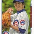 Jyuji Fujikawa 2014 Topps #368 Chicago Cubs Baseball Card