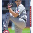 Nick Tepesch 2014 Topps Update #US-124 Texas Rangers Baseball Card