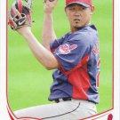 Daisuke Matsuzaka 2013 Topps Update #US36 Cleveland Indians Baseball Card