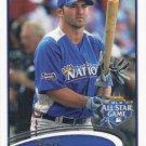 Dan Uggla 2012 Topps Update #US311 Atlanta Braves Baseball Card