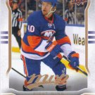 Michael Grabner 2014-15 Upper Deck MVP #27 New York Islanders Hockey Card