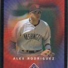 Alex Rodriguez 2003 Upper Deck Victory #92 Texas Rangers Baseball Card