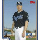 Kevin Appier 2004 Topps #573 Kansas City Royals Baseball Card
